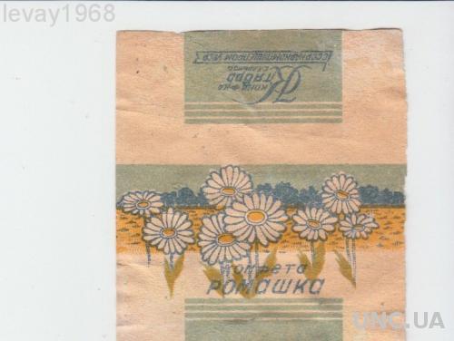 КОНФЕТА РОМАШКА КРАСНЫЙ ОКТЯБРЬ МОСКВА 1930 ГОД