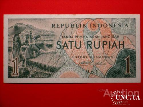 1 рупия 1961 UNC