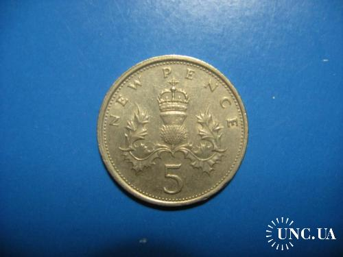 5 пенсов 1975