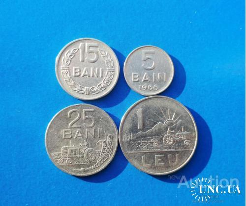 Подборка монет 1966 года: 5, 15, 25 баней, 1 лей. В одном лоте 4 монеты! Состояние!!!