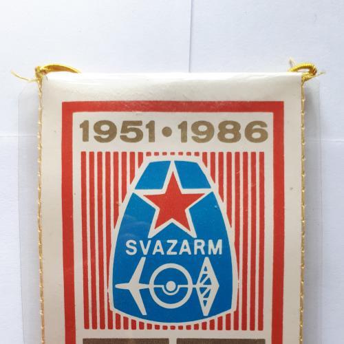 Вымпел ЧССР. 1951-1986 35 лет SVAZARM 125 х 80 мм.