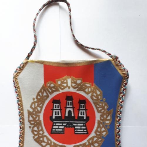 Вымпел ЧССР. Bratislava (Братислава). 165 х 115 мм.