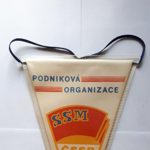 Вымпел ЧССР. Gottwaldov 215 х 135 мм.