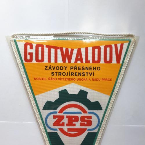Вымпел ЧССР. Gottwaldov 225 х 165 мм. без кисточки