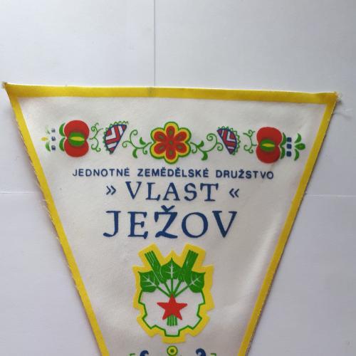 Вымпел ЧССР. Jezov 195 х 140 мм.
