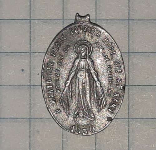 Медальйон католический.Времён Польши.