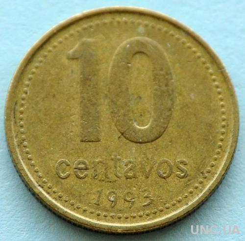(А) Аргентина 10 сентаво 1993