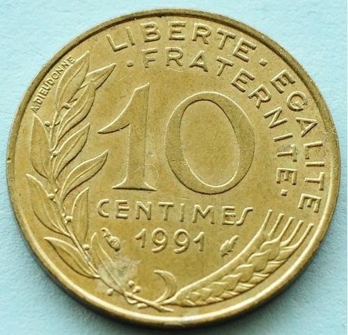 (А) Франция 10 сантимов 1991