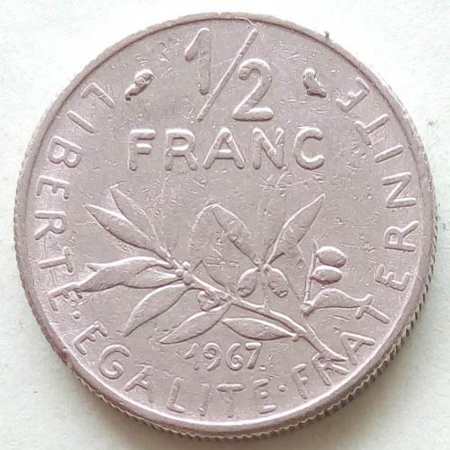 (А) Франция ½ франка 1967