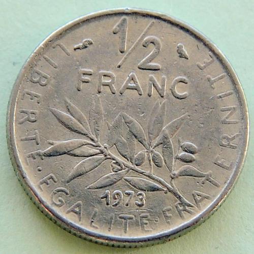 (А) Франция ½ франка 1973