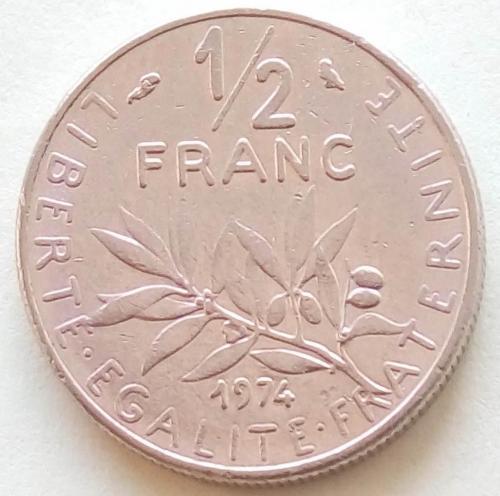 (А) Франция ½ франка 1974