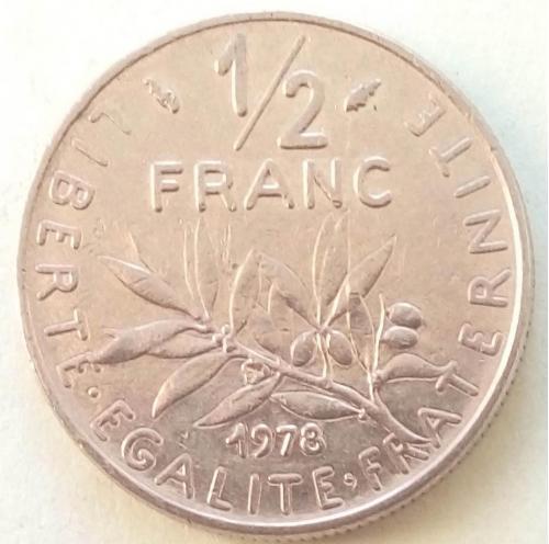 (А) Франция ½ франка 1978