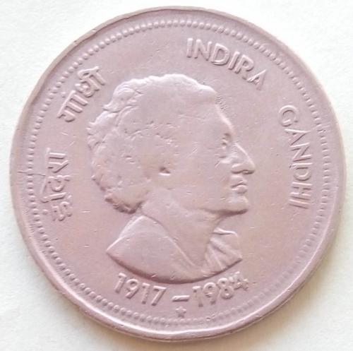 """(А) Индия 50 пайс 1985 Индира Ганди Отметка монетного двора: """"*"""" - Хайдарабад РЕДКАЯ"""