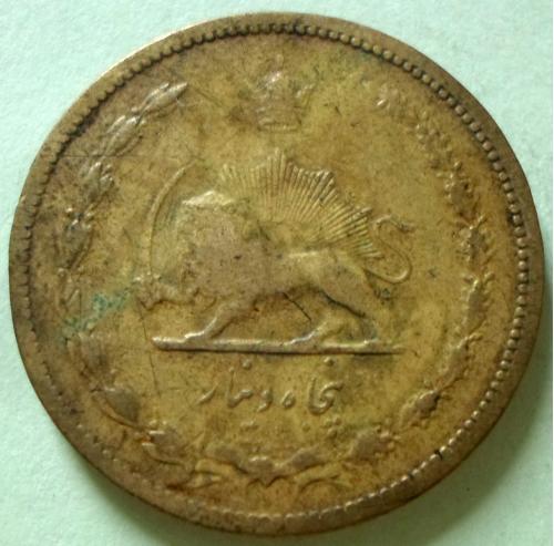 (А) Иран 50 динаров 1937
