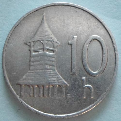 (А) Словакия 10 геллеров 1996