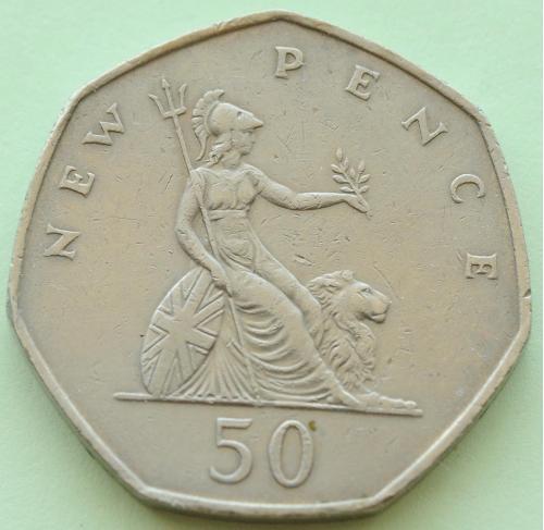 (А) Великобритания 50 новых пенсов 1969