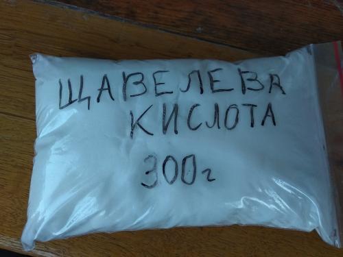Щавелева кислота 300 грам для реставрації ВВВ(ВОВ)