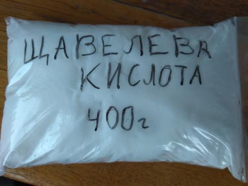 Щавелева кислота 400 грам для реставрації ВВВ(ВОВ)