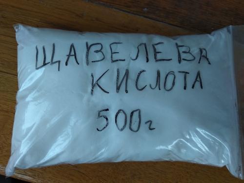 Щавелева кислота 500 грам для реставрації ВВВ(ВОВ)