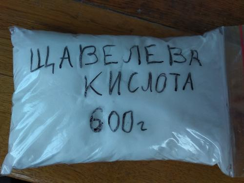 Щавелева кислота 600 грам для реставрації ВВВ(ВОВ)