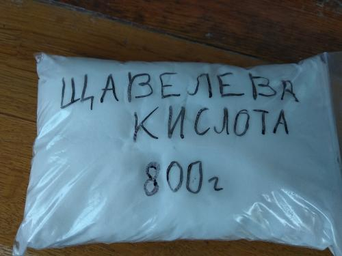 Щавелева кислота 800 грам для реставрації ВВВ(ВОВ)