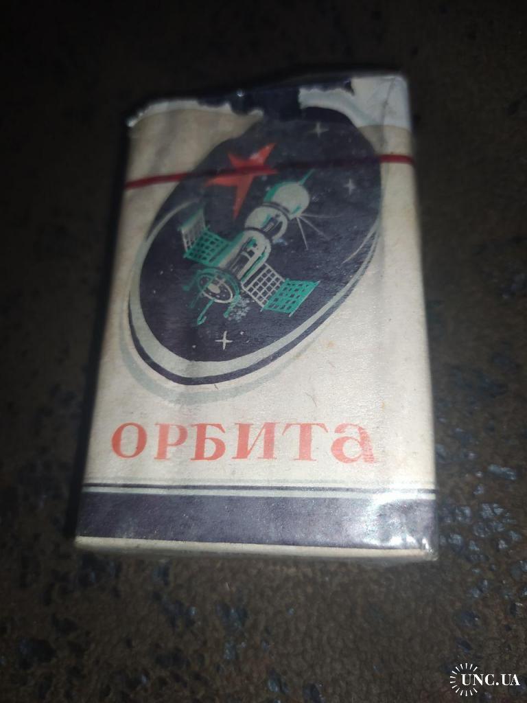 Сигареты орбита купить где в лабинске можно купить электронную сигарету
