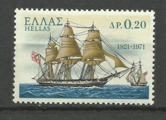 Греция 1971 Корабли
