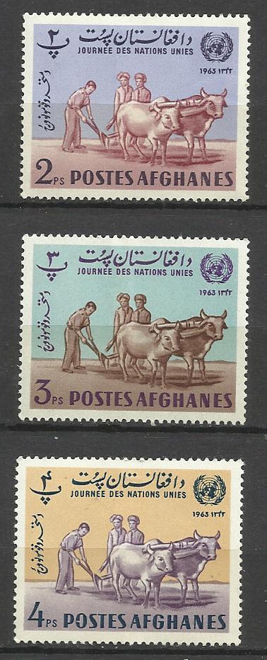 марки Афганистана 1964 **