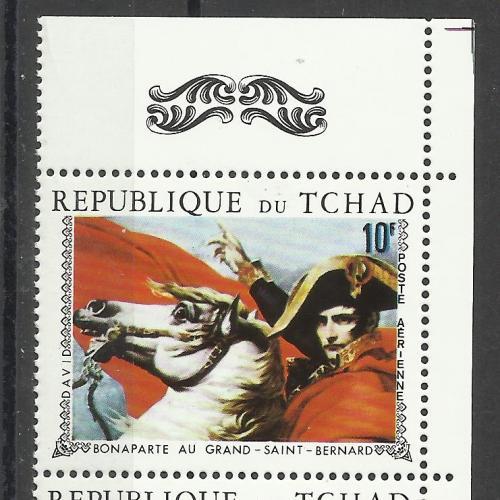 марки  Чада  1970 **