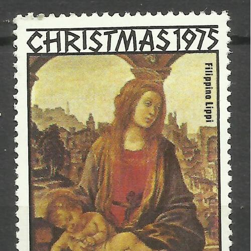 марки Гренада 1975