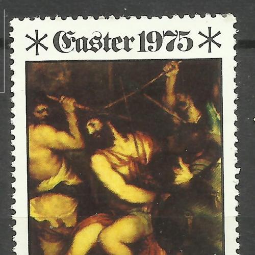 марки Гренада  и Гренадины  1975