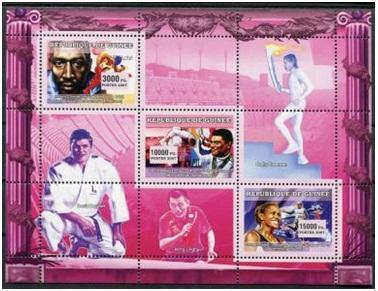 марки Гвинеи  Олимпийские игры  2007 **