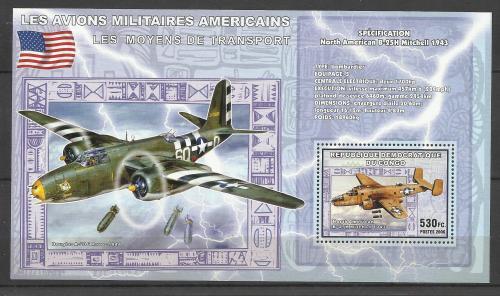 марки Конго 2006  **