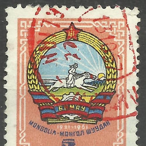 марки Монголии 1961