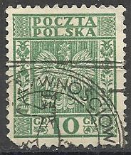 Марки  Польши 1932