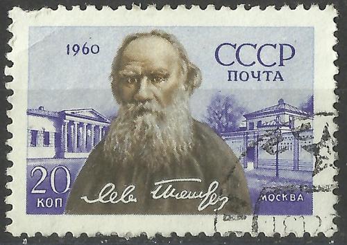 марки СССР 1960 Л.Толстой