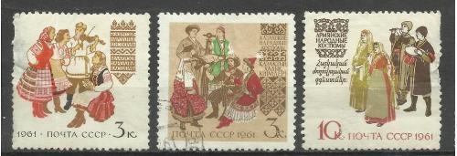 марки СССР  1961  Национальные костюмы