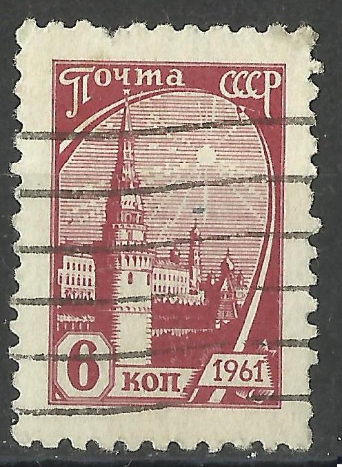 марки СССР 1961