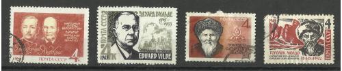 марки СССР 1962-65  Писатели союзных республик