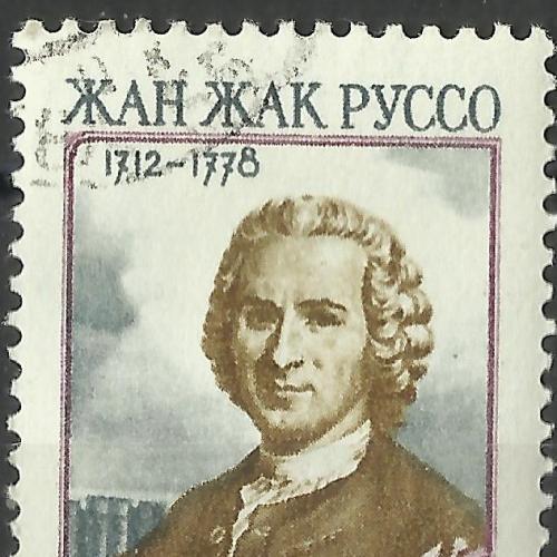 марки СССР 1962  Ж.Руссо