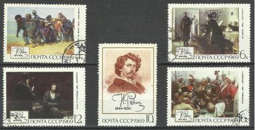 марки СССР 1969 И.Е.Репин