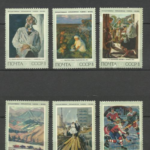 марки СССР 1973 Советская живопись