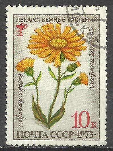 марки СССР 1973