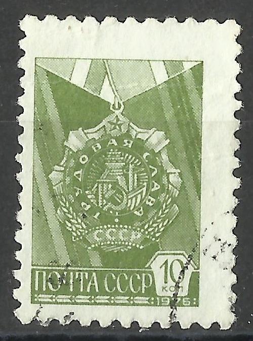 марки СССР 1976