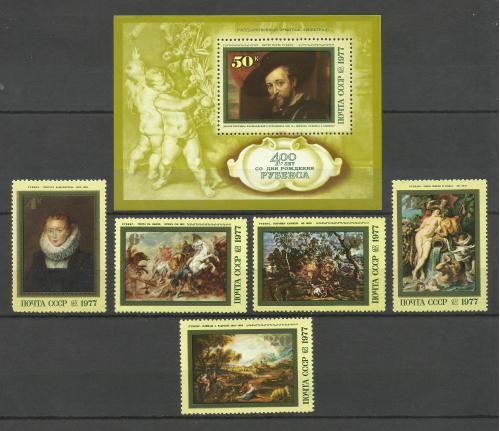 марки СССР 1977 Рубенс 5 шт +Блок **