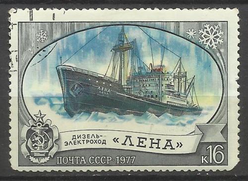 марки СССР 1977