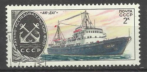 марки СССР 1980