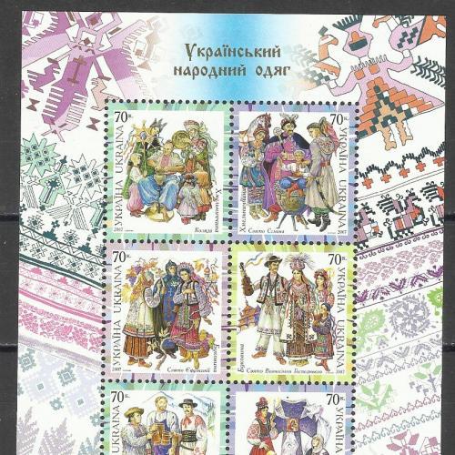 Марки  Украины  2007 **