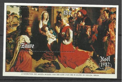 марки Заира  (Конго) 1982  **