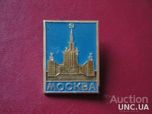 Архитектура Москва